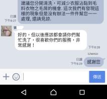 Screenshot_20171117-225931